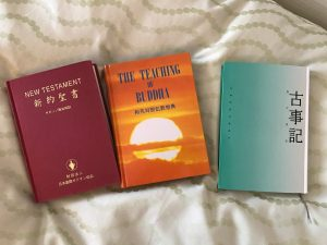 Hotel Literature