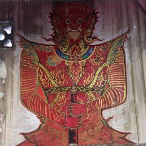 Dvarapala, door guardian, local protectorate spirit.