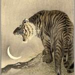 Roaring Tiger, Crescent Moon - Koson Ohara