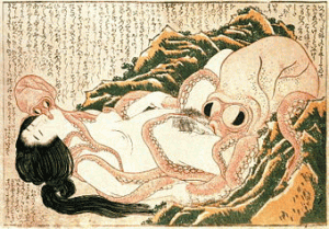 Image of Japanese myth Tako to Ama