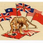 Tiger - WWII Propaganda Leaflet