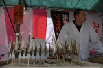 fish-on-stick-kyoto